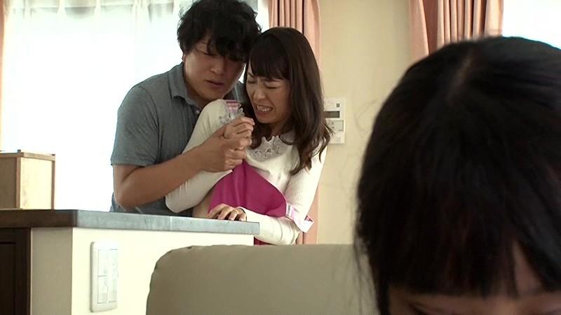 娘の彼氏に膣奥を突かれイキまくった母 宮島優サンプルF3