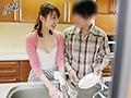 娘の彼氏に膣奥を突かれイキまくった母 前川美鈴...thumbnai2