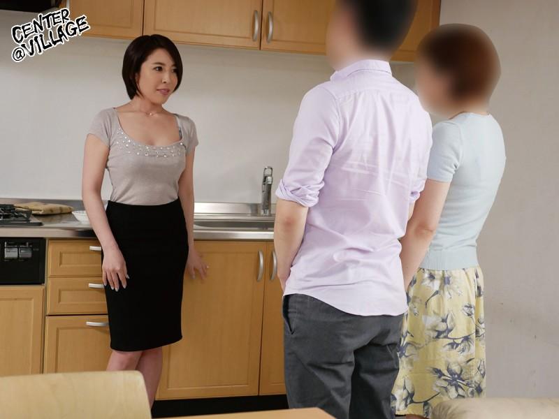 娘の彼氏に膣奥を突かれイキまくった母 麻生いちか