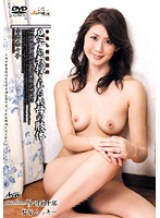 中出し近親相姦 息子に教授された義母の肢体 吉岡奈々子