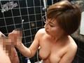 これが噂の性活指導!!ヤリすぎ熟女教師の過激な生ハメセックス面談 三上千夏