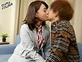 [MESU-84] 婚活中の男性に自信を持たせるために中出しセックスさせてくれる結婚相談所のおばさんコンサルタント「あなたを幸せにするお手伝いに参りました」 佐倉由美子