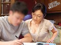 (h_086qizz00023)[QIZZ-023] おばさん家庭教師〜お子さんの童貞卒業させてあげます〜 本間夏子 ダウンロード 1