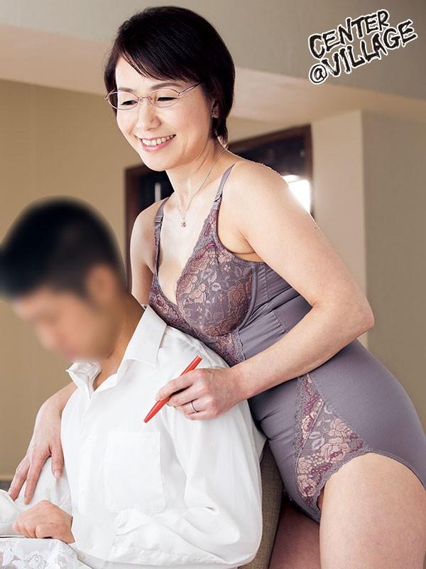 おばさん家庭教師 〜お子さんの童貞卒業させてあげます〜 内原美智子 無料エロ画像7