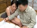 おばさん家庭教師 〜お子さんの童貞卒業させてあげます〜 清水千代子5