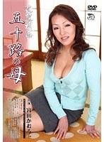近親相姦 五十路の母 宮田かおる ダウンロード