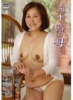 近親相姦 五十路の母 加藤貴子 ダウンロード
