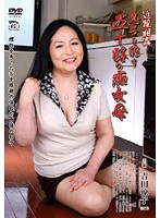 近親相姦 息子を犯す五十路の痴女母 吉田涼子 ダウンロード
