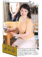 近親相姦 母の躾 神津千絵子 ダウンロード