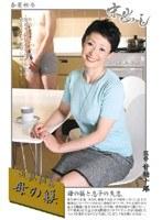近親相姦 母の躾 魚住紗江 ダウンロード