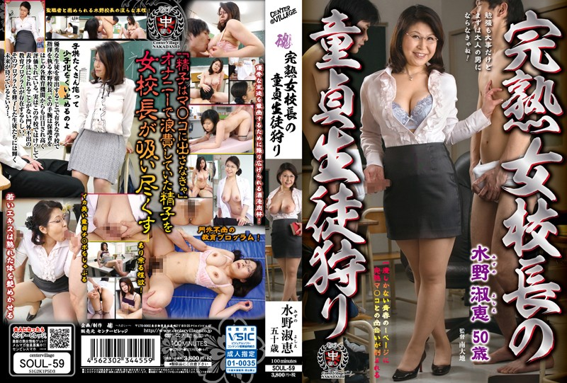 Best JAV Collection - Beauty Girl, Sexy And Hot  (Update Daily)
