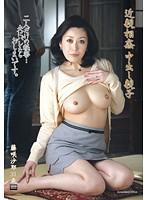 近親相姦中出し親子 藤咲沙耶 ダウンロード