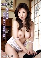 個人授業 〜憧れのおばさん 美原咲子38歳〜 ダウンロード