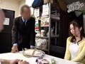 性処理中出し妻 監禁され快楽に狂った人妻 前田可奈子