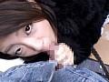 @ほぉ〜○カフェ店員まおタン AKIBAメイド狩りsample3