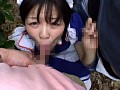 萌え乳ひなタン AKIBAメイド狩りsample10