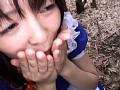 萌え乳ひなタン AKIBAメイド狩りsample11