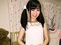 妹はAAカップのつるぺた美少女 澄川鮎