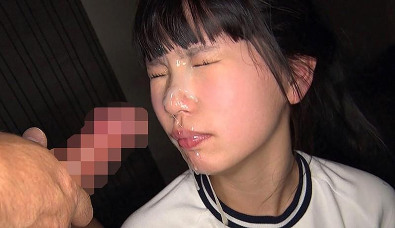 ケーキ屋さんで働く超敏感ミニマムガール 藤田莉緒 キャプチャー画像 20枚目