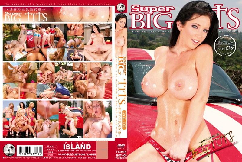 SUPER BIG TITS 〜世界の巨乳美女達〜 VOL.09