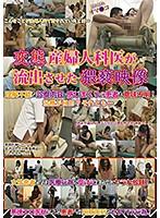 (h_1000spye00200)[SPYE-200]婦產科醫生洩露的淫穢視頻 下載