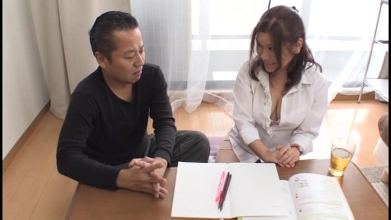 友人の妻は淫らな家庭教師 磯崎真樹 45歳 画像1