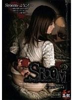 SROOM 2 ダウンロード