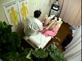 歌舞伎町整体治療院 01  雲海
