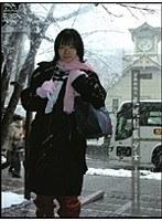 密録投稿 5 札幌制服少女 ダウンロード