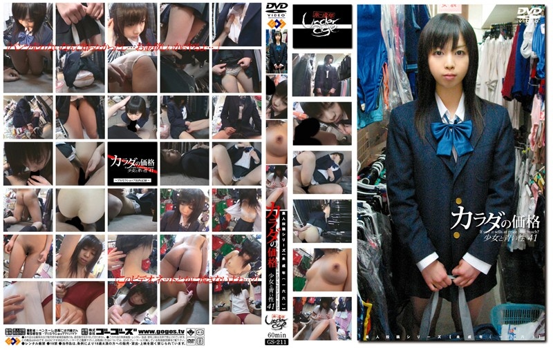 GS-211 Barely legal (166) Body's Price: Blue Sex With a Barely Legal Girl 41