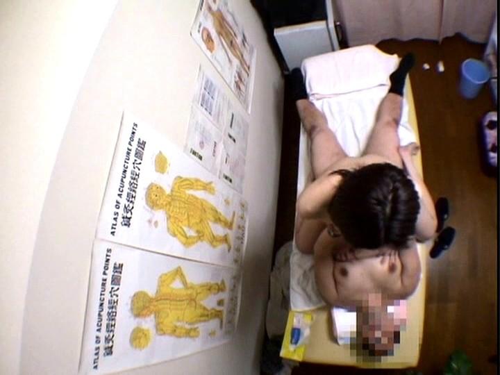 歌舞伎町整体治療院 11 画像16