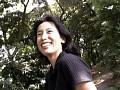 (h_101gs316)[GS-316] 密着生撮り 人妻恋人 #17 人妻・えりこ(三十四歳) ダウンロード 4