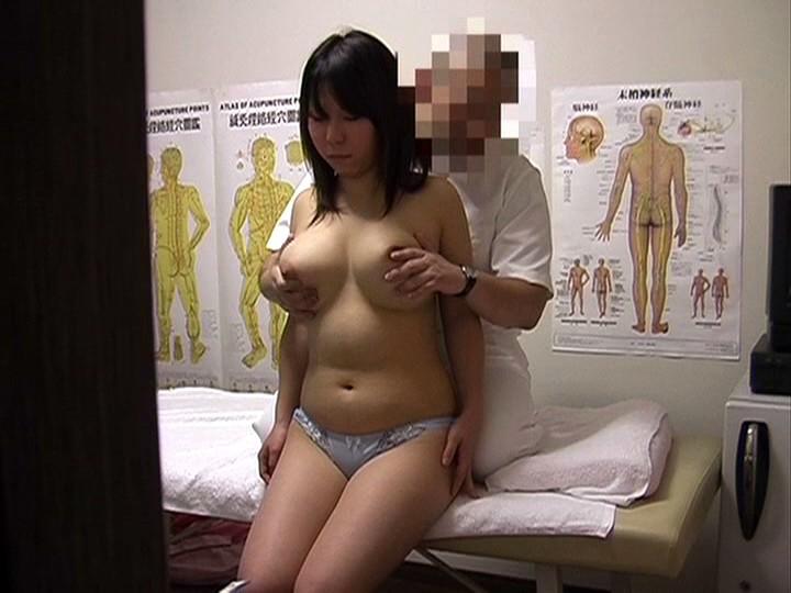 歌舞伎町整体治療院 20 サンプル画像 10