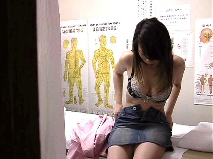 歌舞伎町整体治療院 20 サンプル画像 14