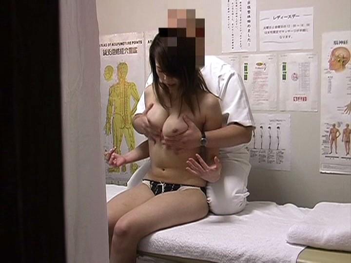歌舞伎町整体治療院 20 サンプル画像 18