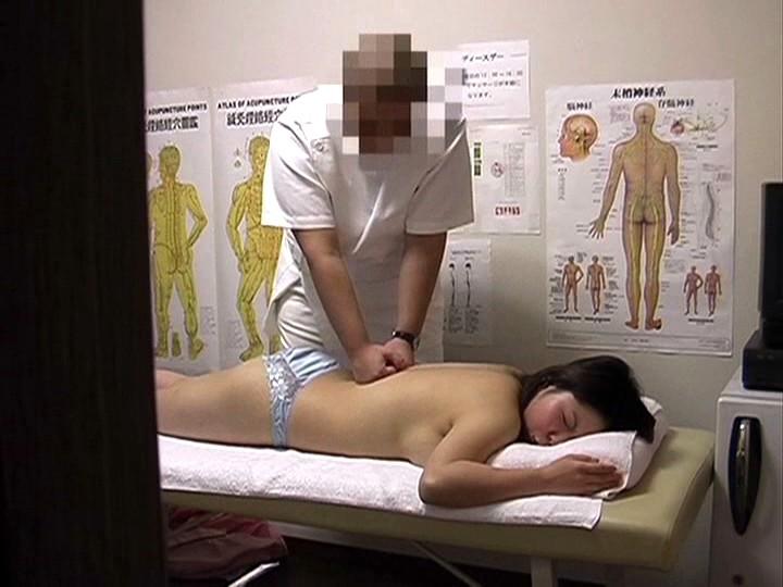 歌舞伎町整体治療院 20 サンプル画像 8