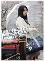 未成年(三六三)読者モデルに憧れる制服少女をハメる。 Vol.01 ダウンロード