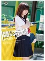 未成年(三七五)読者モデルに憧れる制服少女をハメる。 Vol.05 ダウンロード