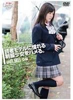 未成年(三八五)読者モデルに憧れる制服少女をハメる。 Vol.08 ダウンロード