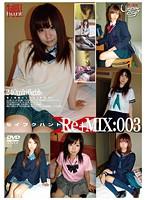 制服ハント Re+MIX:003 ダウンロード