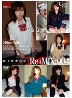 制服ハント Re+MIX:004 ダウンロード