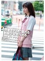 未成年(四一三)読者モデルに憧れる制服少女をハメる。 Vol.14 ダウンロード