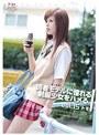 未成年(四一六)読者モデルに憧れる制服少女をハメる。 Vol.15