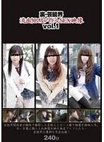 裏・芸能界 流出!B級アイドルSEX映像 vol.1 ダウンロード