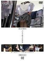 未成年(四九○)パンツ売りの少女 02 ダウンロード