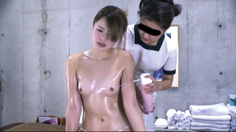 青山猥褻エステサロン 93 画像15
