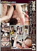 新アジア古式マッサージ店盗撮【九】 ダウンロード