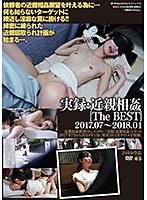 実録・近親相姦[TheBEST] 2017.07-2018.01 ダウンロード