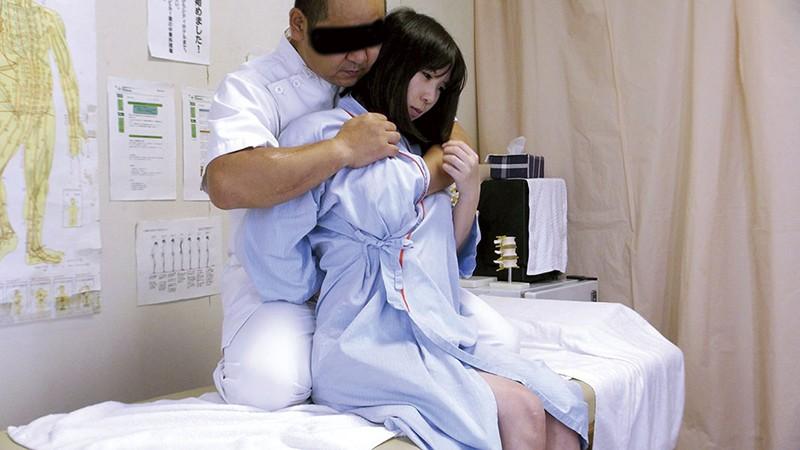 新・歌舞伎町 整体治療院94 画像5