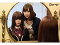 Ai Mashiro - Yu Shinoda Wanted To To Those Of The Lesbian Love Curse ~ Longing Of Teacher I Only preview-5